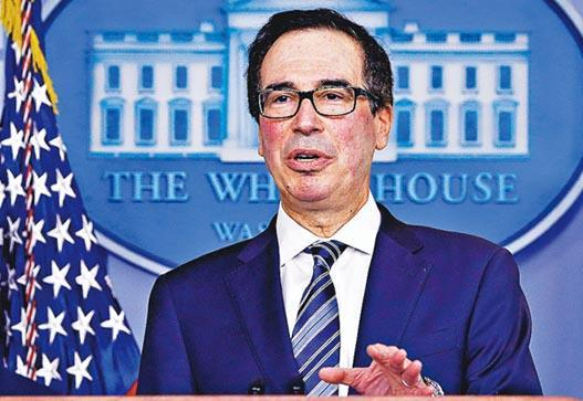 美國財長梅努欽表示,只要疫情受控,經濟將強勢反彈。市場憧憬歐美疫情緩和,道指開市升逾800點。(路透社)