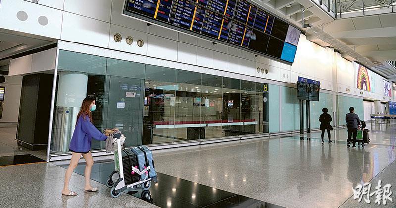 機管局購50萬張機票支援航空業  分析指杯水車薪  作用有限