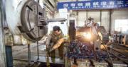 中國4月全國規模以上工業企業利潤按年跌4.3%