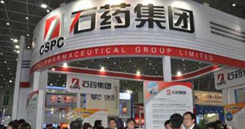 石藥首季多賺21.8%  擬進行人幣股份或中國存託憑證發行
