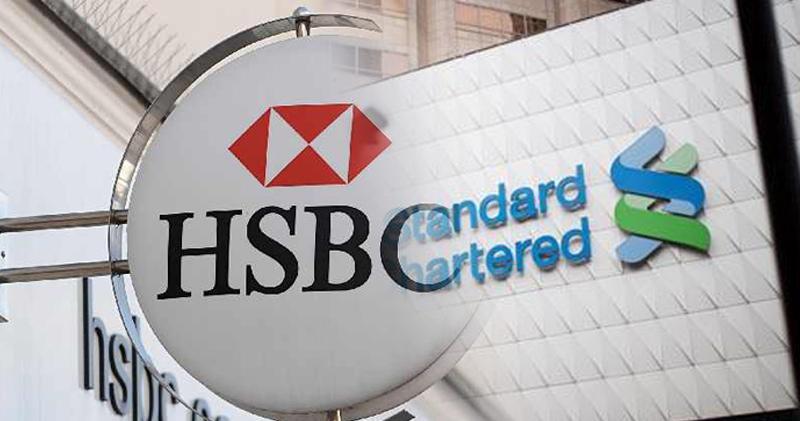 匯豐渣打等16間銀行被控操縱外匯基準匯率上訴遭美法院駁回