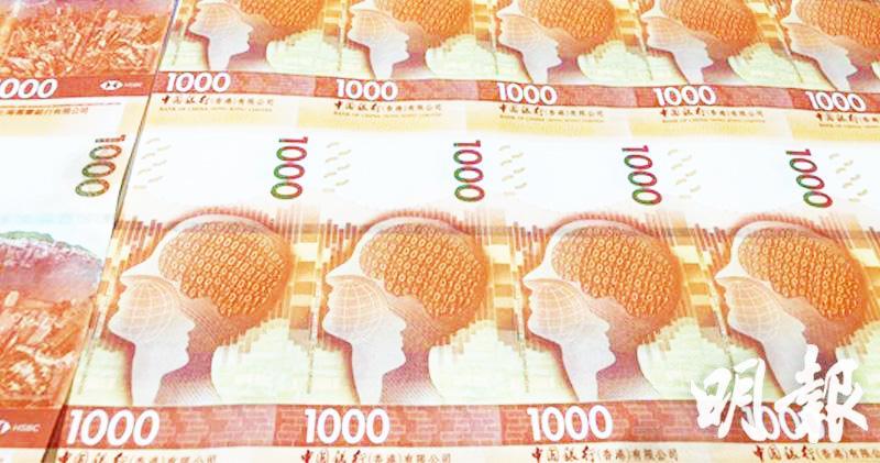 港匯再觸及強方兌換保證 金管局沽出逾42億港元