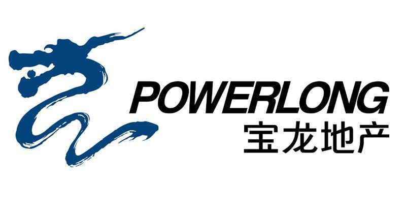 寶龍地產五月份合約銷售額升13.67%