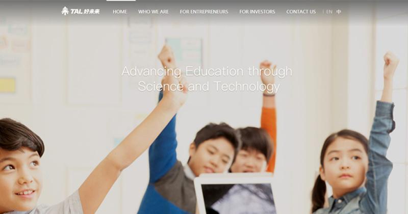 IFR:新東方、好未來教育考慮來港上市