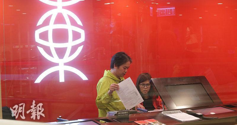 東亞推現金派發計劃優惠 登記可參加1萬元現金抽獎