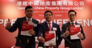 左起:港龍地產財務總監兼公司秘書林雨田、董事會主席兼行政總裁呂永懷、資金部總經理張鴻光。 朱安妮攝
