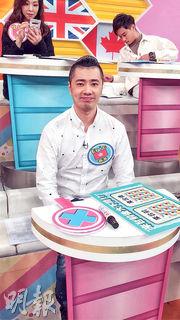 譚震邦曾上台灣綜藝節目,講述自己移居台灣的經歷。
