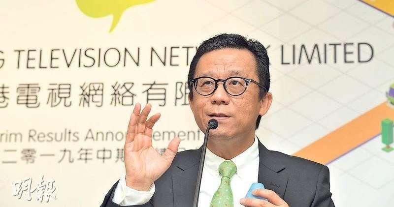 王維基旗下的香港電視多次轉型,終於在今年上半年轉虧為盈。
