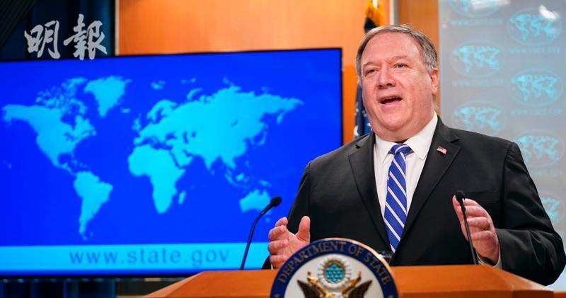 蓬佩奧:中國對香港的行動 美國不會袖手旁觀