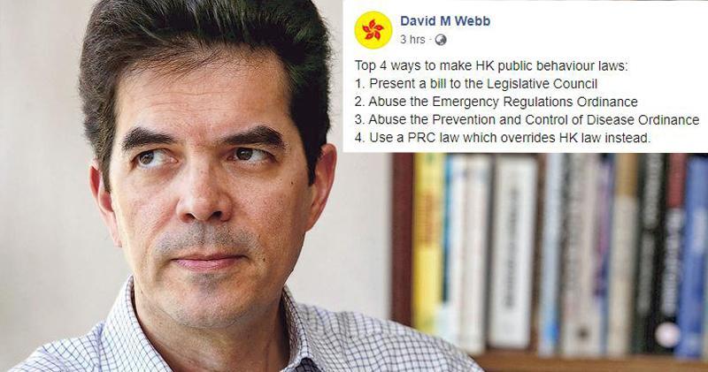 David Webb Facebook發帖文:本港改用中國法律
