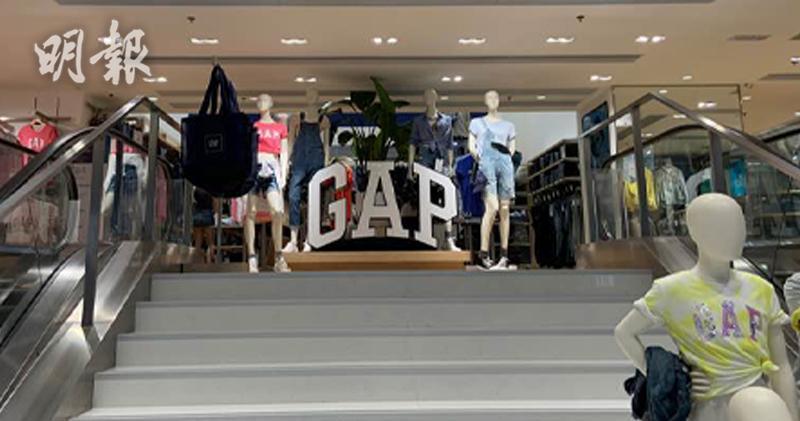 記者直擊︱店員指GAP加連威老道分店營業至月底