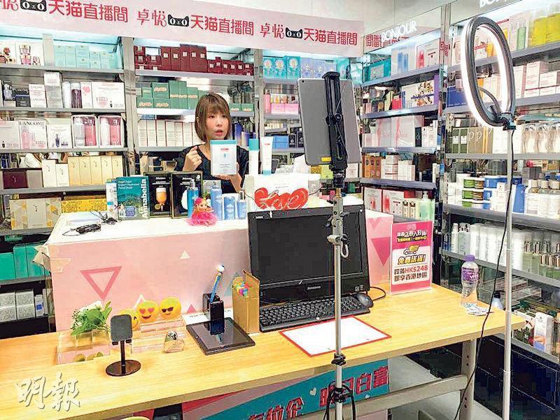 卓悅指會保留直播銷售方式,希望電商轉型可在今年底至明年有收成。