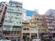 資深投資者「舖王」鄧成波繼續減磅,由其持有太子基隆街項目,最新以4.5億元放售。