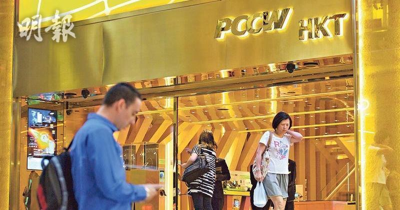 保就業第六批名單出爐 香港電訊袋津貼2.68億元