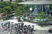 蘋果2020年次季營收錄得約4625.8億港元,創下同期歷來新高。圖為曼谷昨日開幕的蘋果專門店外,大批市民在烈日當空下等候專門店開業。(法新社)
