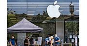 蘋果上季收入596.9億美元,好過市場預期,除了iPhone以外的其他產品和服務收入按年皆有兩位數上升。疫情亦增加了科技產品和服務的需求。圖為一間位於加州的蘋果店。(法新社)