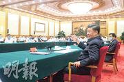 上月尾,中共召開一系列重要會議,引起各界關注。7月21日,中共中央總書記習近平(前)在北京主持企業家座談會。(新華社)