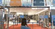 記者昨晚7時半到達銅鑼灣SOGO,大門已關上,顧客可循另一入口進入超市,超市營業至8時半。(鍾林枝攝)