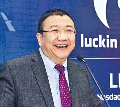 瑞幸內鬥峰迴路轉,於7月5日的特別股東會上通過任命的獨立董事曾英及楊傑已請辭,而他兩人是前任董事長陸正耀(圖)提名。(資料圖片)
