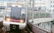 港鐵中期轉虧蝕3.3億 派息25仙