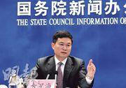 中證監副主席方星海表示,中國「真誠願意」配合美國尋找解決審查上市公司問題的出路。(資料圖片)