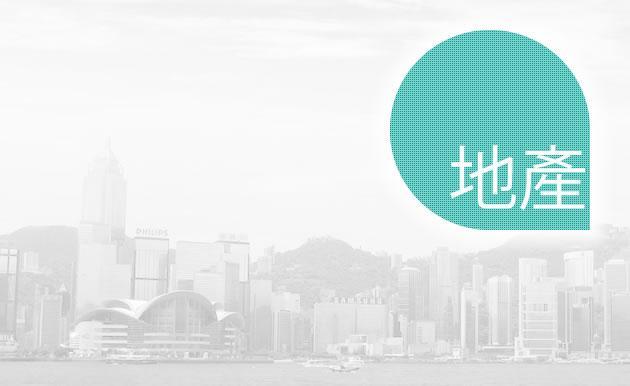 東涌逾百萬呎商業地下周五起招標