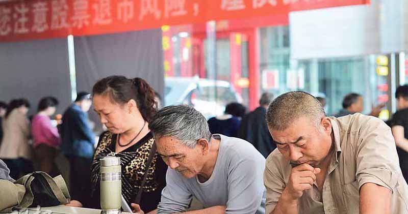 滬深兩市高開 人行淨投放200億元人幣
