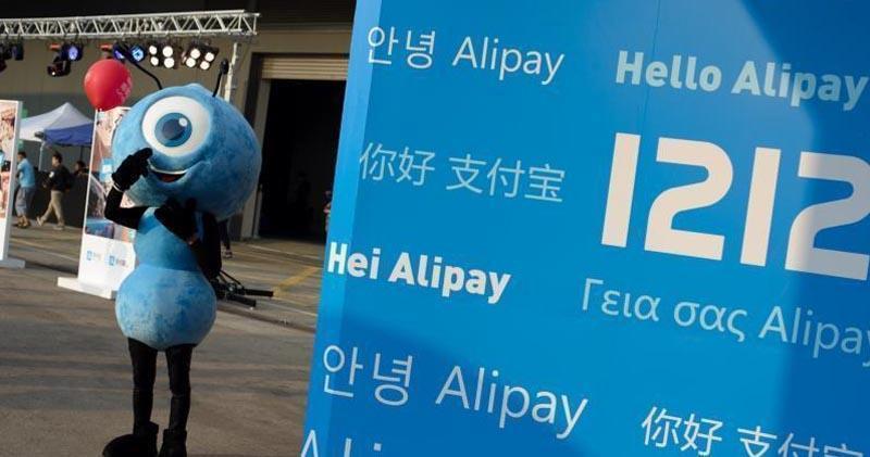 外電指螞蟻集團尋求下周香港上市獲批 料10月底掛牌