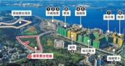 新地優景里批建14幢中低密度住宅 涉近95萬方呎