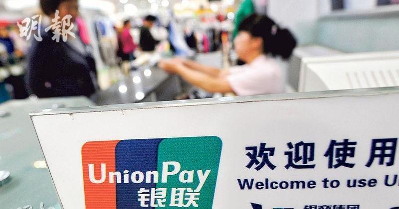 金管局:信用卡次季交易額按季跌15.7%