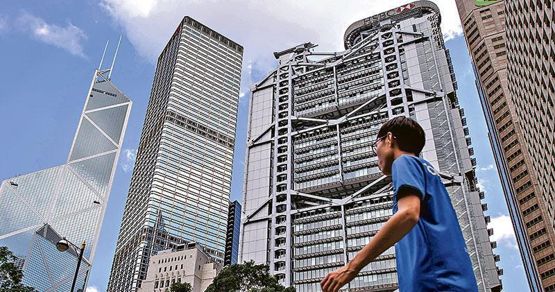 匯豐拒為客戶匯控恒生股票提供孖展 12月7日生效