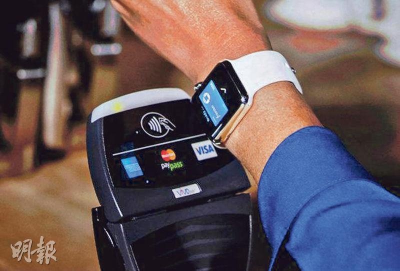 歐盟正考慮制定新規,要求蘋果公司向競爭對手開放iPhone內置的支付技術。相關文件沒有提及蘋果的名稱,但有意要求移動設備製造商開放其智能手機及智能手表的近距離無線通訊(NFC)技術。(資料圖片)