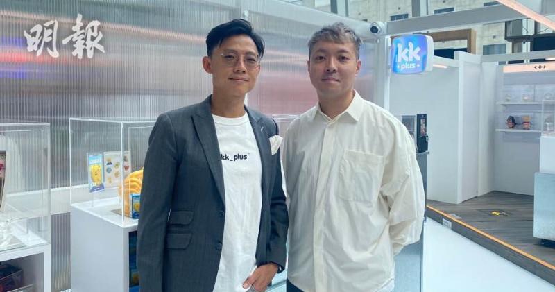 集團助理行政總裁及首席財務官洪誠明(左)