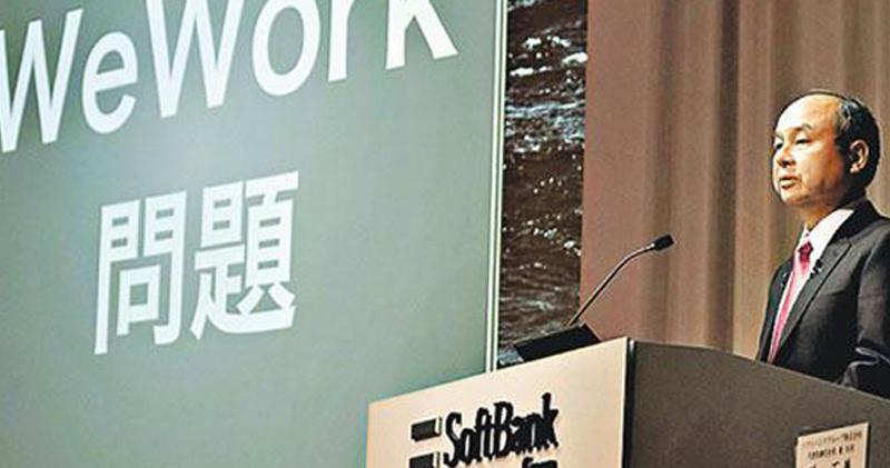 軟銀在港查Naked Hub等文件 涉與WeWork在美訴訟