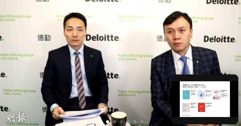 德勤華南區主管合伙人歐振興(左)(馬迪帆攝)