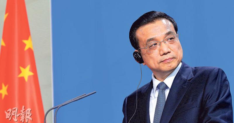 中國國務院:擬允許更多外國投資者戰略投資A股公司