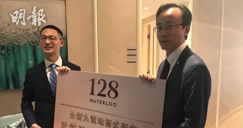 萊蒙國際銷售及市場總監蘇誦豪(左)、俊和物業發展高級經理梁志輝。張允亭攝