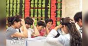 內地股市向下 滬指半日收跌逾1.4%