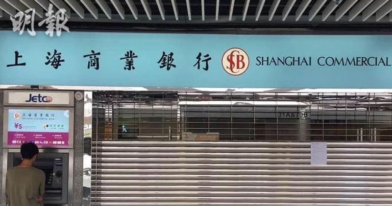 上海商業銀行中期盈利跌近兩成