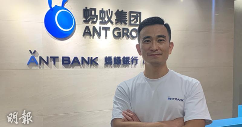 螞蟻銀行香港行政總裁王瀾