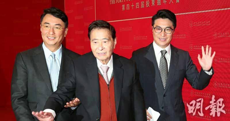 恒地創辦人李兆基(中),聯席主席李家傑(左)、李家誠(右)。