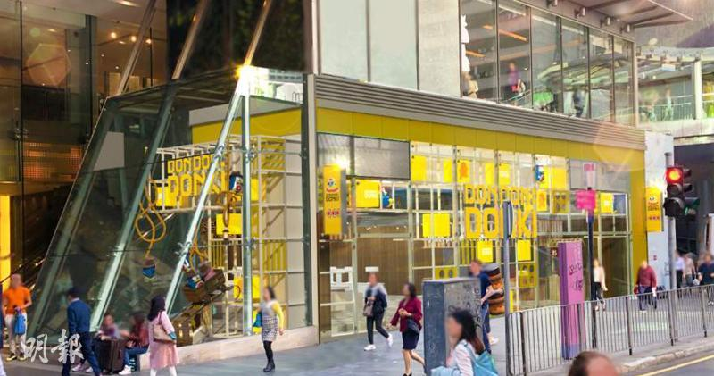 DONKI中環店10月15日開幕