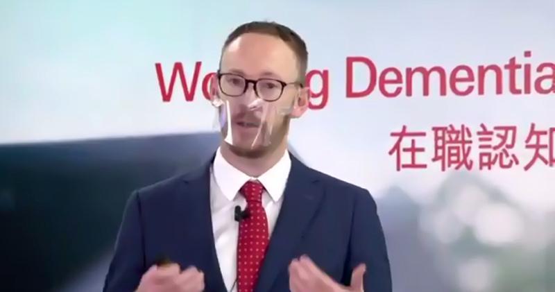 匯豐保險香港行政總裁文德華