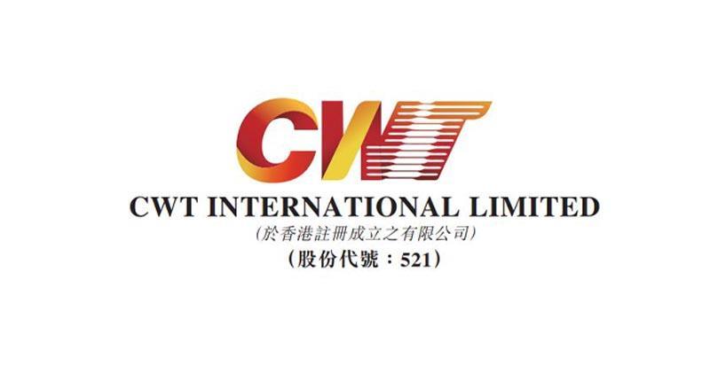 海航系CWT委任港航前財務總監為執董兼聯席主席