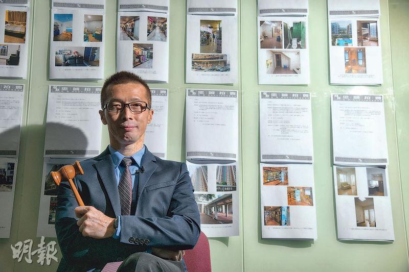 忠誠拍賣行拍賣部總經理鄭世傑指出,死者死因不同,均會影響凶宅樓價折讓幅度。