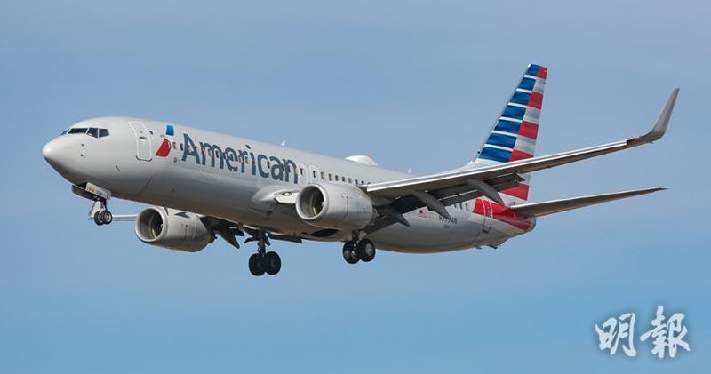 美國兩大航空公司宣布開始裁員 受影響員工合共達3.2萬人