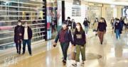 【陸振球專欄】港零售及相關物業巿場呈結構性轉變