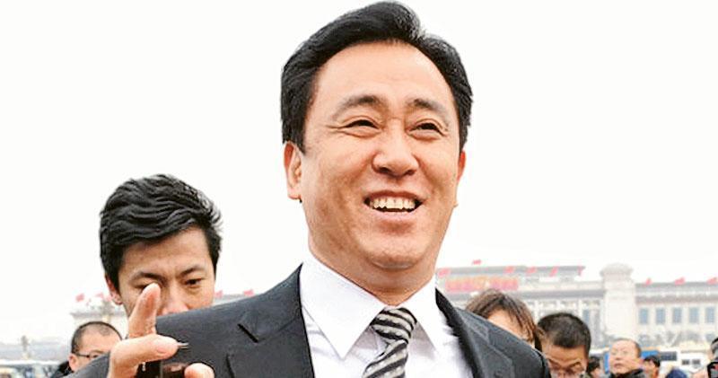 匯漢系三家公司出資2.88億元購入多批恒大票據