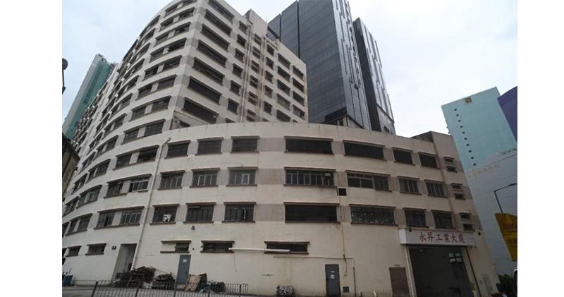 鄧成波家族葵涌永昇工業大廈申強拍 估值逾3.8億。(蘇智鑫攝)