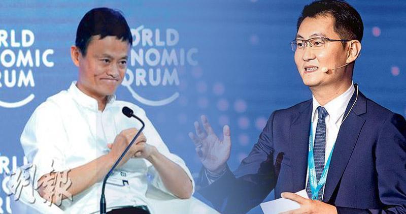 「雙馬」蟬聯2019年福布斯中國富豪榜首兩位,身家超過2000億元